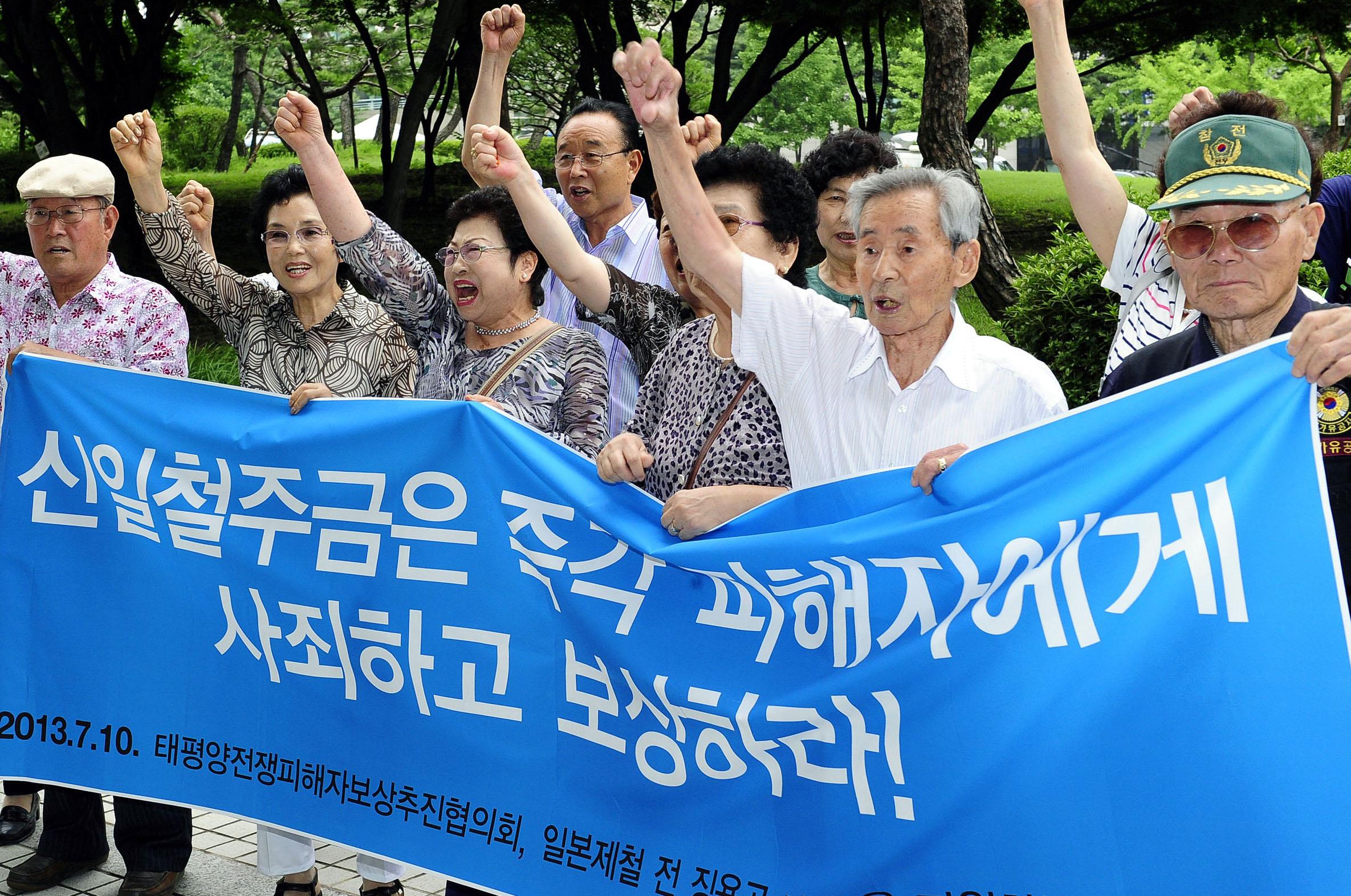 徴用工問題 条約を無視して賠償も求める韓国に日本国民は激怒!: 保守 ...